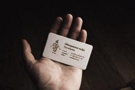 10 визитных карточек с приятным дизайном