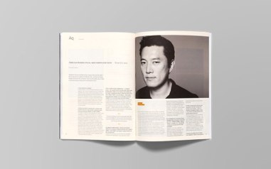 Журнал Codigo