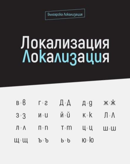 Новый бесплатный шрифт Akrobat