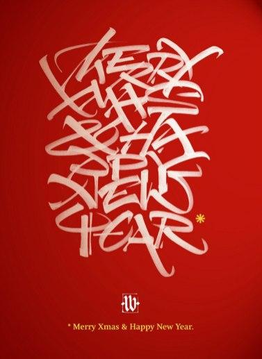 Некоторые работы великолепного каллиграфа Люка Барселона