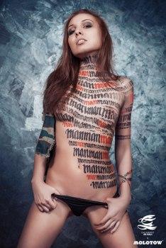 Бодиарт + каллиграфия = каллиграфия на девушках