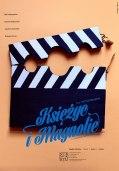 Дипломный проект — афиши для театра
