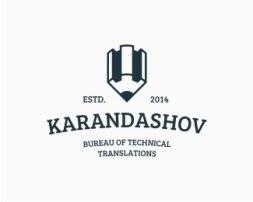 Логотипы Андрея Карпова