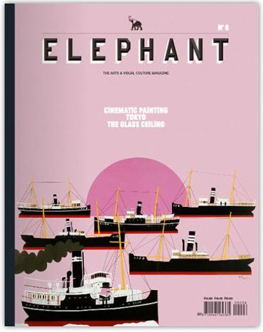 Обложки журнала Элефант