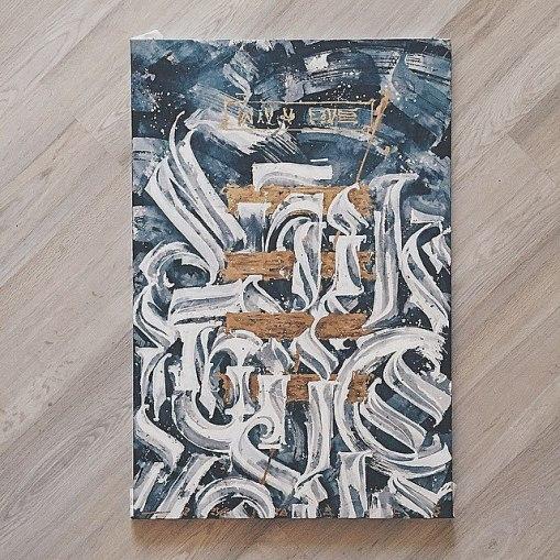 Каллиграфутуризм Покраса Лампаса