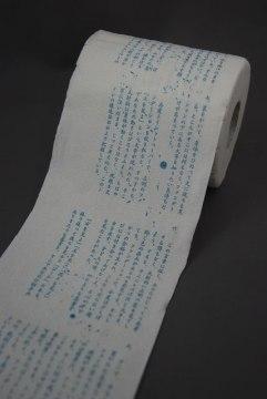 Японский дизайн считался, считается и будет считаться одним из самых передовых и инновационных в мире.