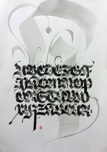 Некоторые свежие работы каллиграфа Люка Барселона