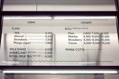 Девять примеров оформления настенных меню в кафе и барах