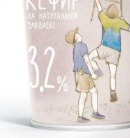 Упаковка молочного бренда «Высоко-высоко»