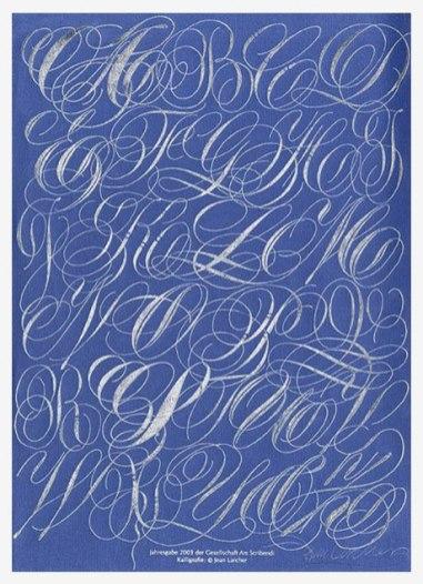 Очерк Жана Ларши «Красота каллиграфии».