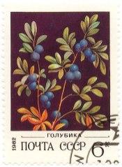 10 интересных почтовых марок двадцатого века