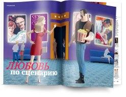 Удивительные бумажные иллюстрации новосибирского дуэта «Тоже Люди»