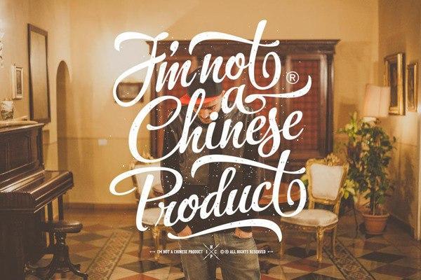 Типографическое вдохновение
