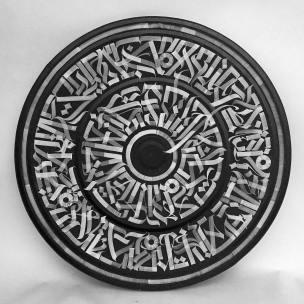 Подборка свежих работ каллиграфа Покраса Лампаса