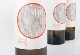 5 интересных проектов дизайна винной упаковки
