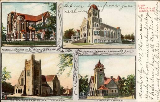 Коллекции графики и фото музея Хьюстонского университета