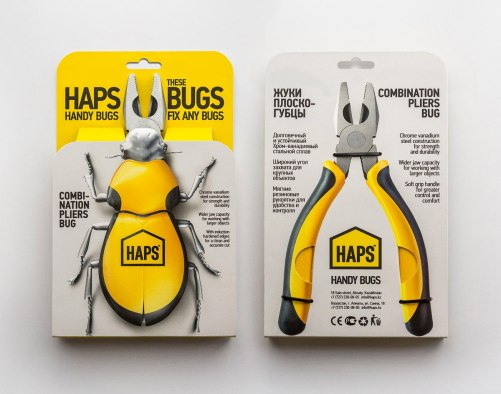 Подарочная упаковка магазина HAPS