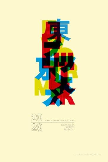 10 крутых плакатов различных фестивалей