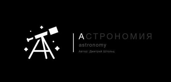 ЛогоАзбука