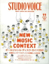 Подборка обложек японских журналов 2