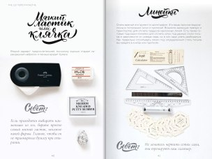 The Letters Magazine №1 (лето 2016)