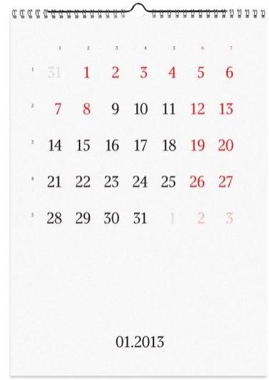 Календарь САЛ только с цифрами. Наверняка все уже видели. Но ведь он крут, правда? ;)