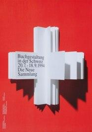 9 плакатов в швейцарском стиле