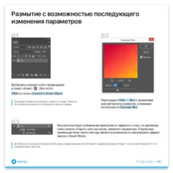 Карточки по инструментарию Фотошопа