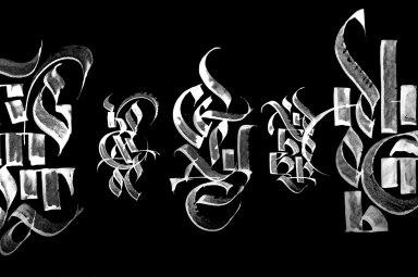 Кириллическая каллиграфия Артёма Татаурова из Тюмени