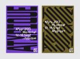 Стиль ATypI 2017