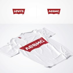 Рубрендинг или бренды по-русски
