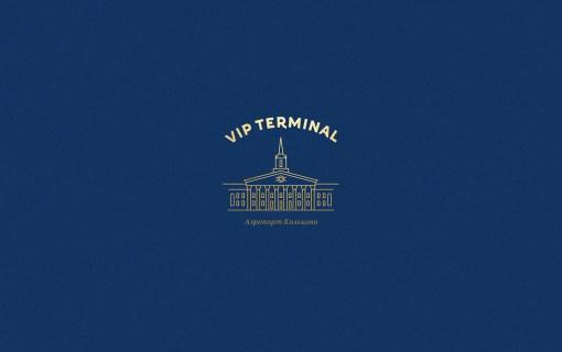 Airport Koltsovo. VIP Terminal