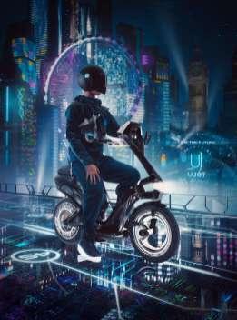 Реклама скутера Ujet One