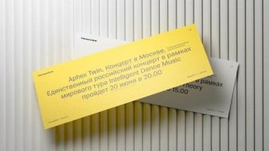 Агентство ONY обновило айдентику Тинькова.