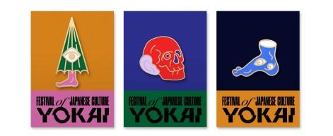 Айдентика московского фестиваля японской культуры YOKAI