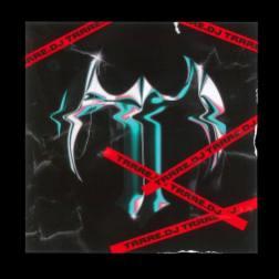 Афиши и обложки синглов в техно-стиле с экспериментальными шрифтами и брутальной вёрсткой