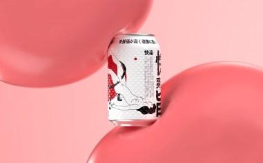 Упаковка японской марки фруктовых соков Soukai