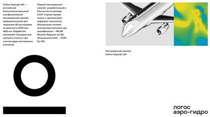 Сюрреалистичная айдентика проекта Росатома «Логос»