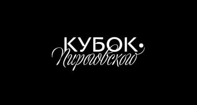 Леттеринг-логотипы Ольги Коваленко из Москвы