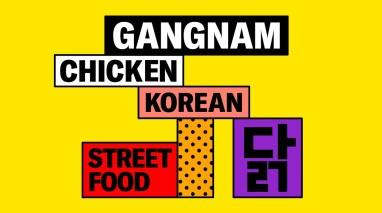 Смелый и яркий стиль корейского бистро Gangnam Chicken в Амстердаме