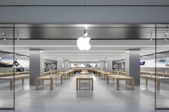 curiosidades sobre a apple - loja