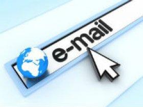 Как узнать свой адрес электронной почты, где посмотреть ...