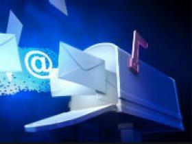 Что такое электронная почта: примеры адресов, как выглядит ...