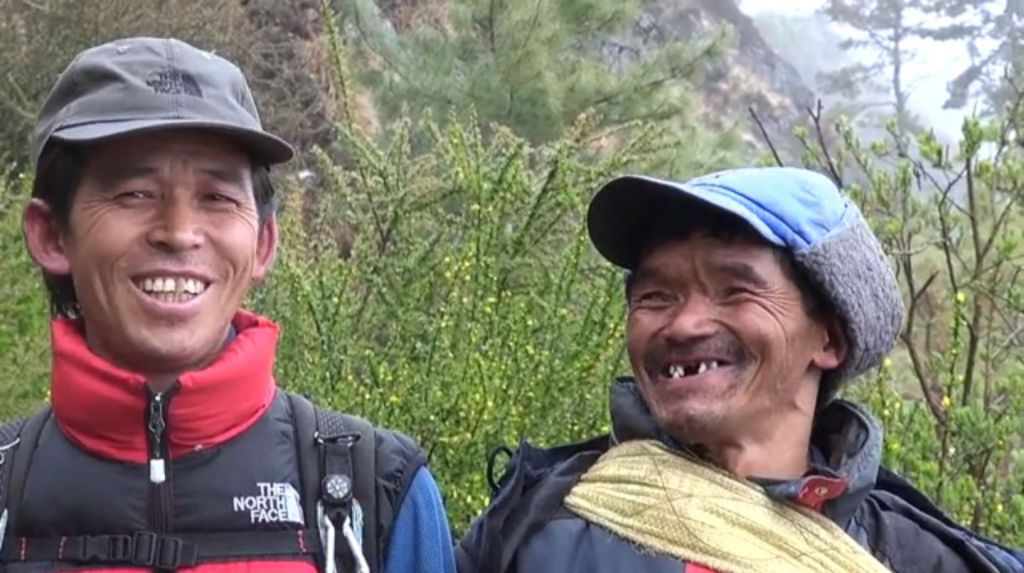 Wine Tasting at Everest Screenshot