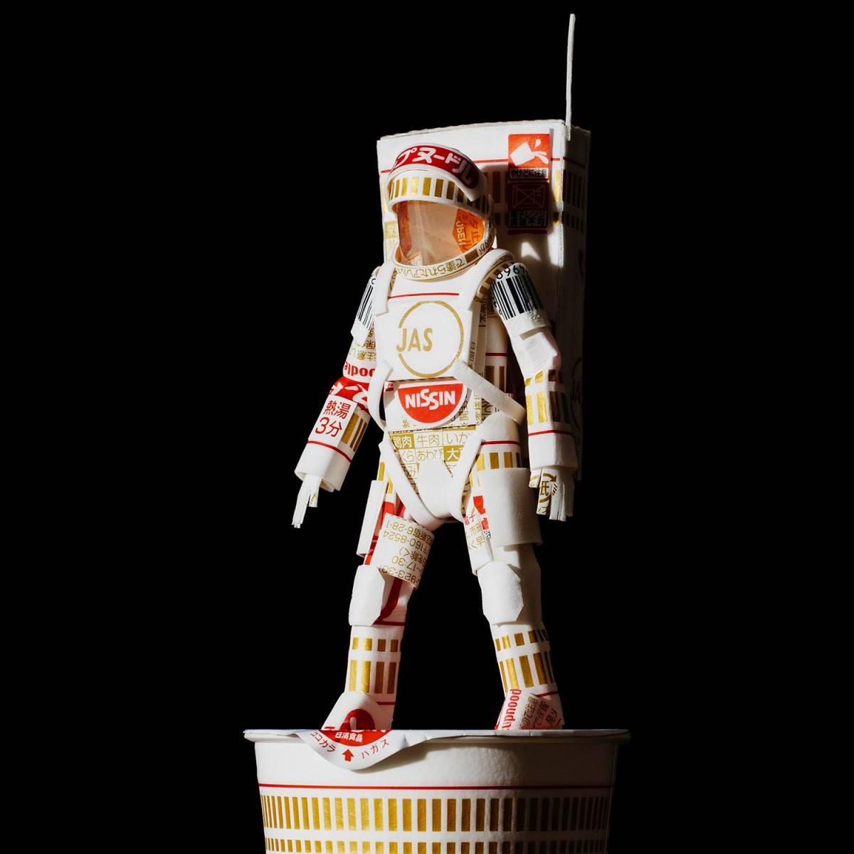 Haruki Japanese Paper Sculptor Awesomebyte Image 14