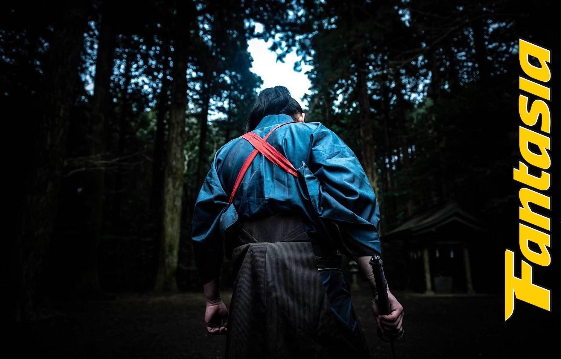 Crazy Samurai Musashi (Large)