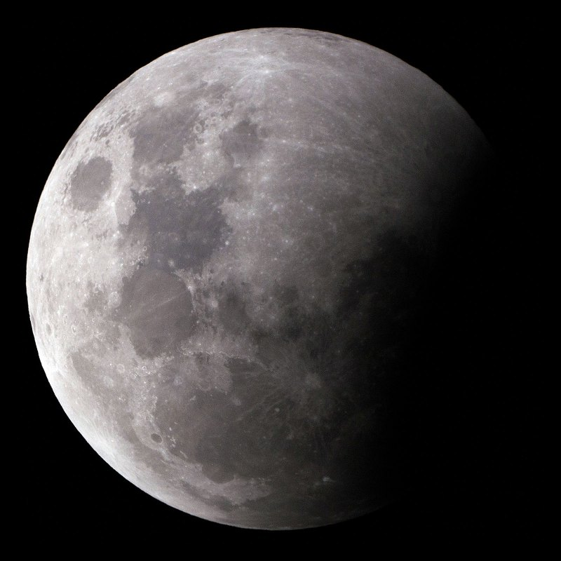 Lunar Eclipse at 1/1,250s