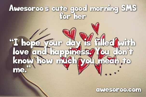 sms for her with cute message
