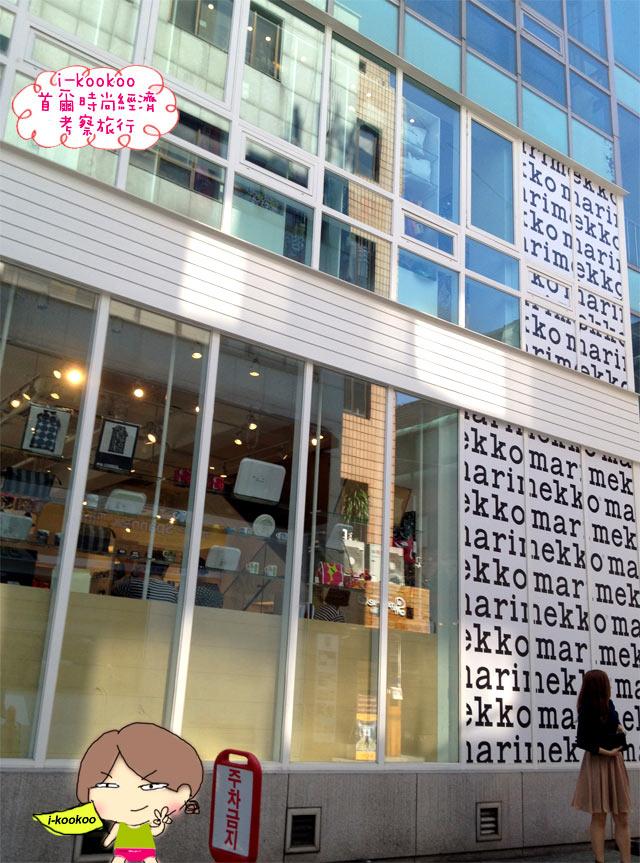 韓國首爾購物自由行-新沙洞服飾/美食逛街地圖推薦必買   懶人卡羅的自由行遊記