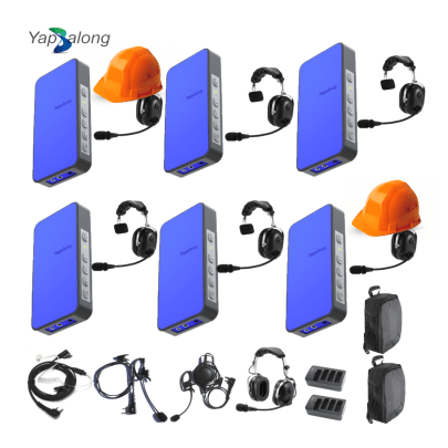 Yapalong 5000 (6-User) Industriale Complete Set Communications & IFB Intercom Systems